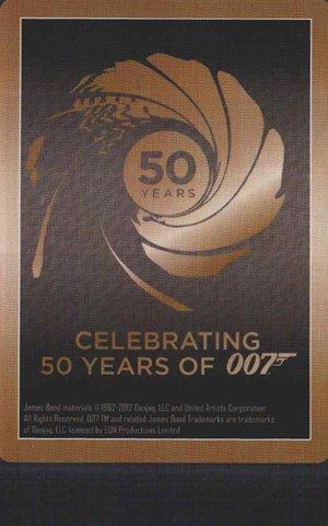 Джеймс Бонд. 50-я годовщина