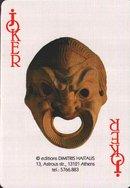 Греческая мифология