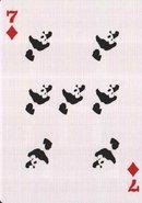 7 бубен