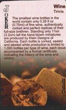 Вино. Вопросы и факты.