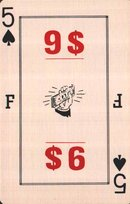 5 пик