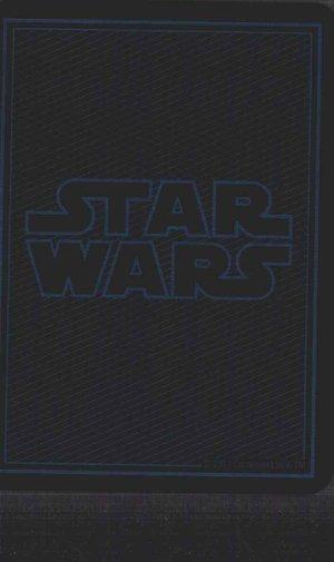 Звездные войны 3-Д