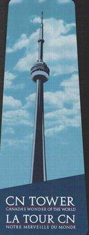 Башня CN