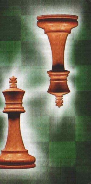 52 шахматных дебюта